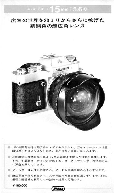 15mmf561a