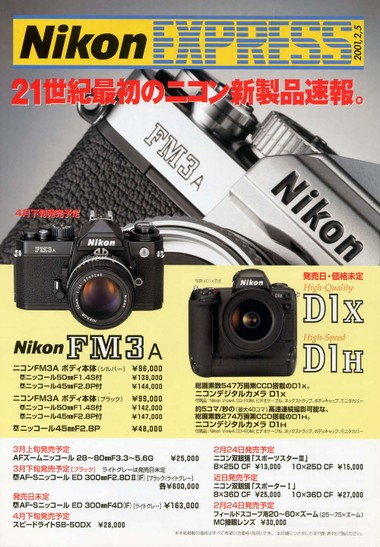 Nikonexpress2001205a