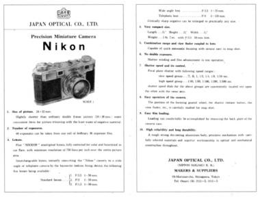 Nikon1catalog_olda