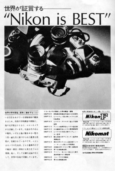 Nikon_is_best1a