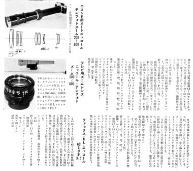 Fax_el_nikkor63mmf35196010a