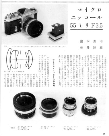 55mmf351a