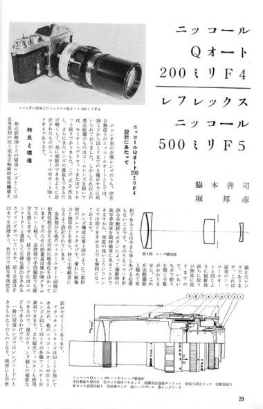 50cmf520cmf41a