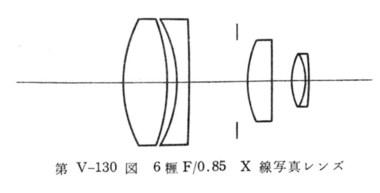 6cmf085xa