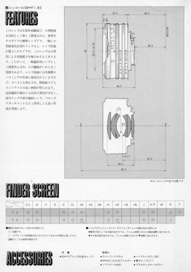 Ai50mmf18a