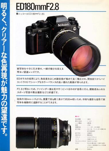 Ed180mmf28a