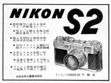 S219554a