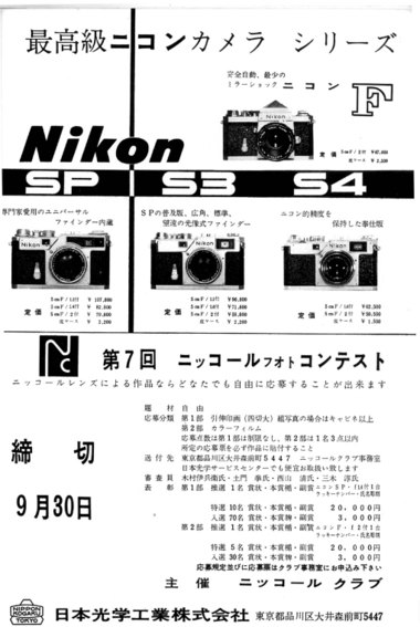 19598a
