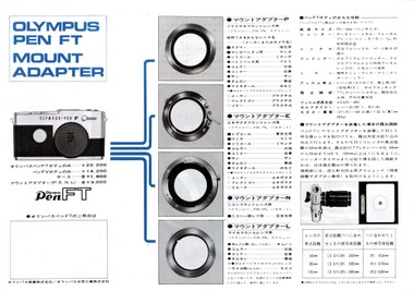 Olympuspen_adapter2a