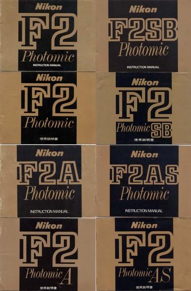 F2photomicej