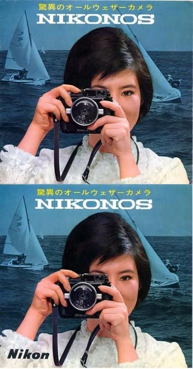 Nikonoscatalog