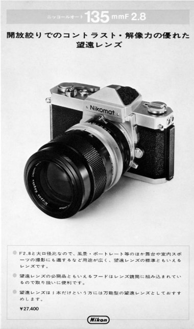 135mmf28auto1a