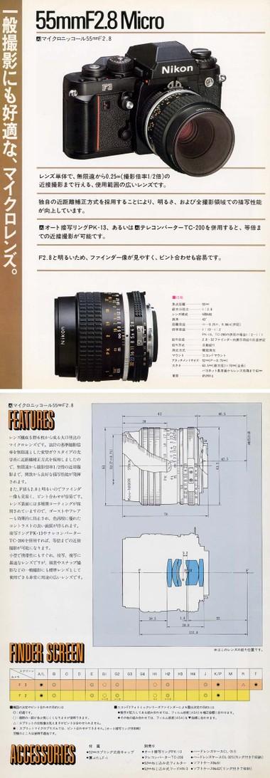 55mmf28aimicroa