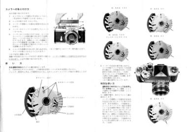 Nikonmeterii2a