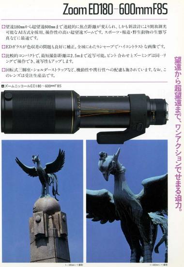 Ed180600mmf8s1a