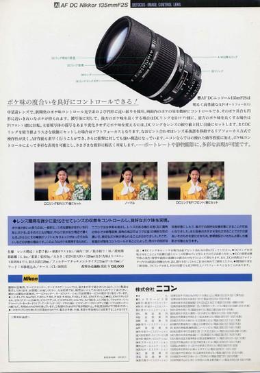 Dc135mm2a