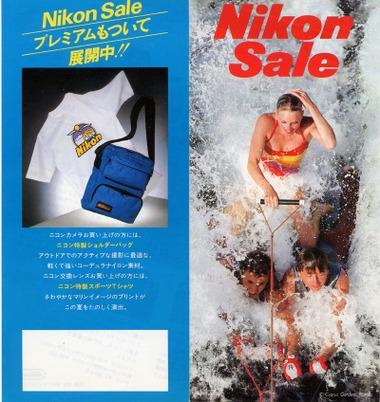 Nikonsale1a