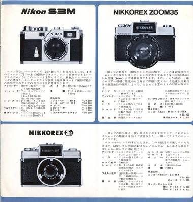 Nikkorex352a