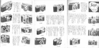 1949alls