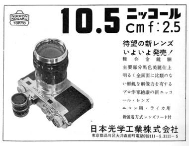 S105mmf25s