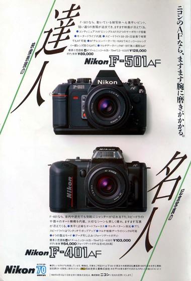 F501f401s