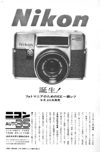 Nikonauto35s