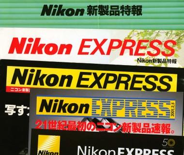 Nikonexpresss