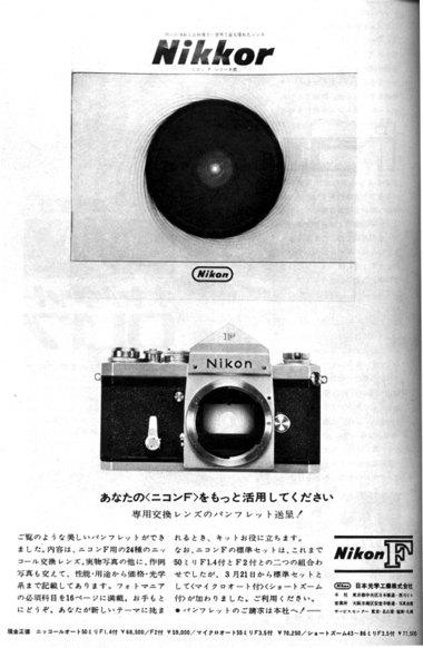 1965s