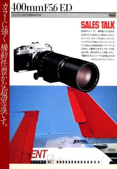 Ed400mmf561s
