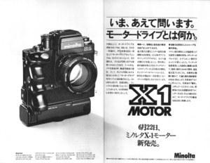 X1motors