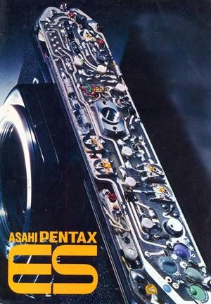 Asahi_pentax_es_catalogss