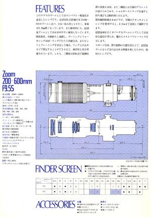200600mmf95ais