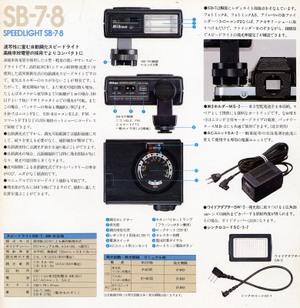 Sb78s