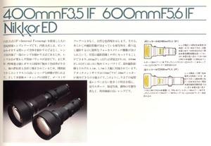 Ai400mmf35ed600mmf56eds