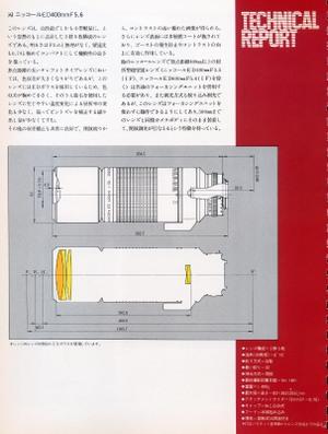 400mmf56edai2s