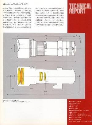 400mmf56edif2s