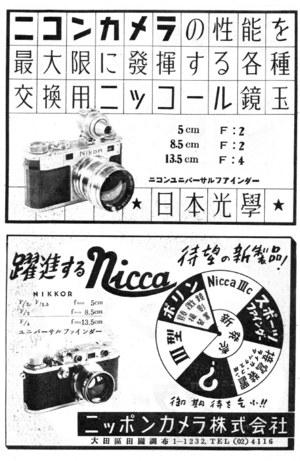 Nikonm194911s