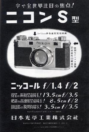 Nikons19517s