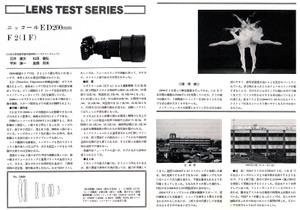 200mmf2_lens_tests