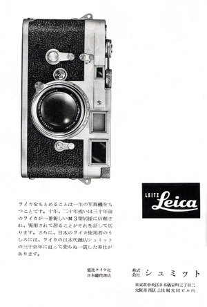 Leicam3s
