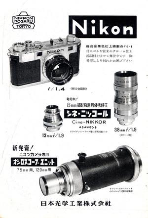 19535s