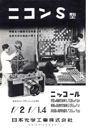 19516s