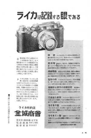 193512aa