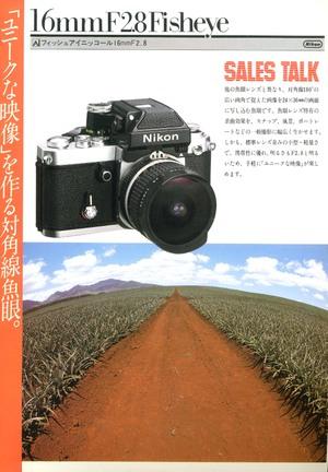 16mmf28ai1s