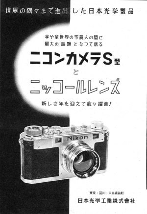 19521s