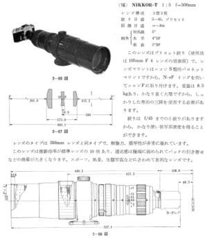 T50cmf5s