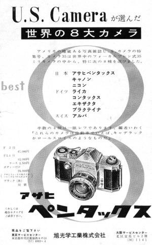 Ap1958s