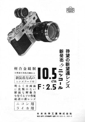 105cms
