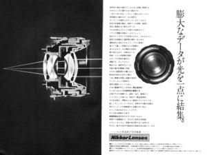 19736s