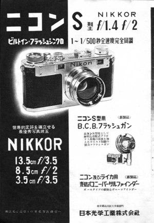 19518sa
